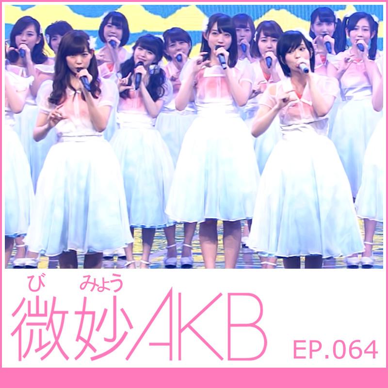 bimyouakb-064