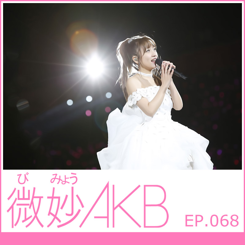bimyouakb-068
