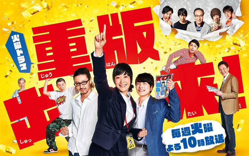 title-juhan-shuttai