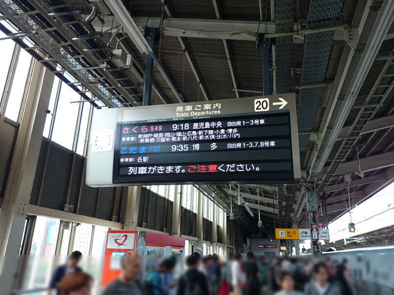 jp16-00001