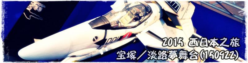 jp18-00000