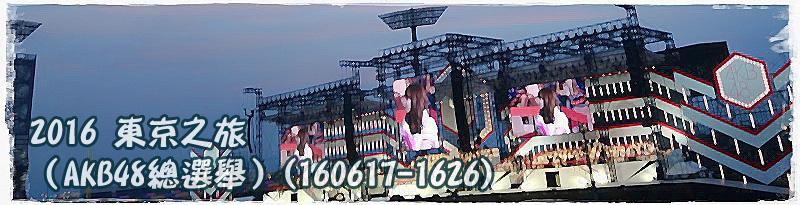jp21-00000