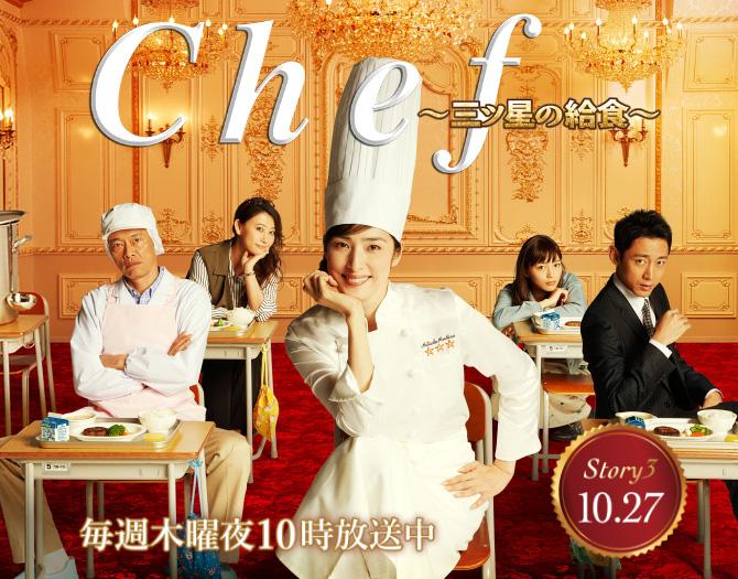 title-chef